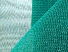 fasad 220x170 - Фасадная защитная сетка 35 г/м2
